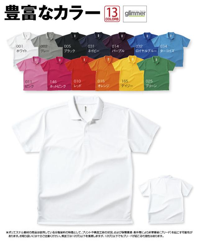 オリジナルプリントTシャツ オリジナルポロシャツ BIGFACE
