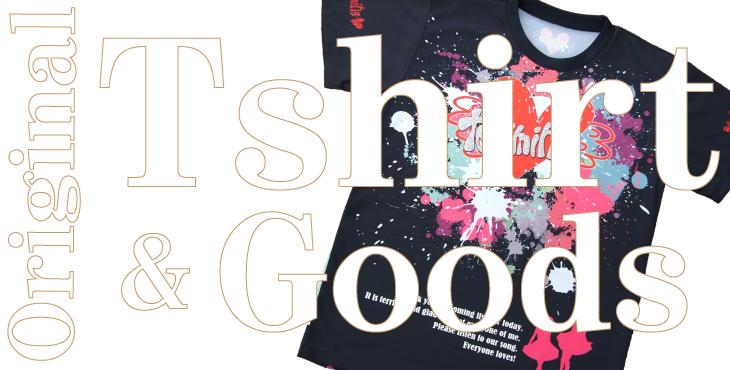オリジナルTシャツ・オリジナルグッズ制作 BIGFACE | 茨城県筑西市・つくば市
