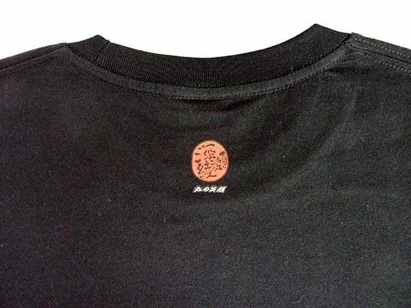 オリジナルTシャツ 芸術家 深瀬綾 虹の笑顔