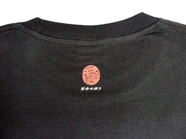 オリジナルTシャツ 芸術家 深瀬綾 聖命の輝き