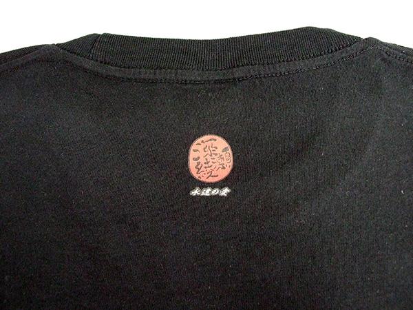 オリジナルTシャツ 芸術家 深瀬綾 永遠の愛